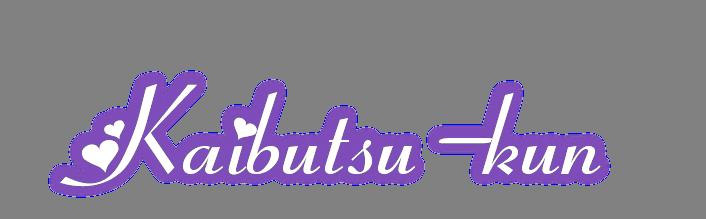 kaibutsu kun